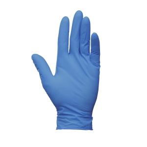 ถุงมือ KLEENGUARD* G10 Arctic Blue Nitrile Gloves Size Mediem