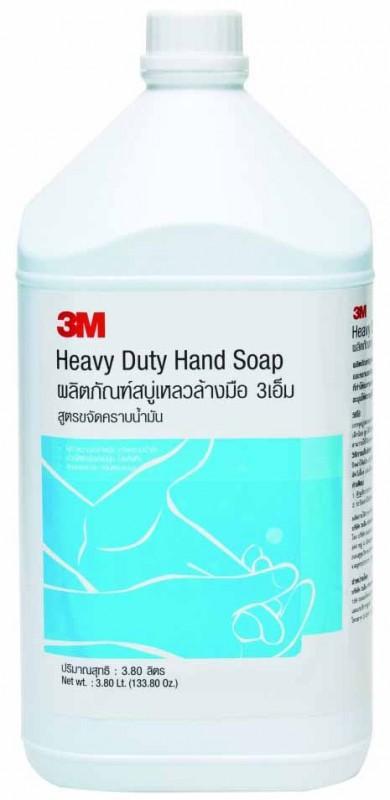 สบู่เหลวล้างมือ สูตรขจัดคราบน้ำมัน HEAVY DUTY HAND SOAP