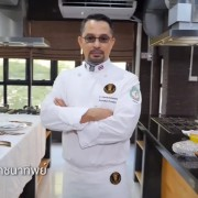 Short Video Clip How to practice personal hygiene and food safety in food service business