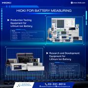 Hioki for Battery Measuring
